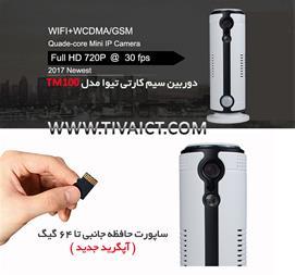 فروش دوربین سیم کارتخور بیسیم مدل TM100 (جدید) - 1