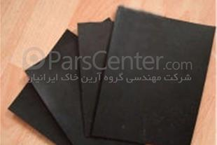 فروش ورق ژئوممبران در تمامی ایران