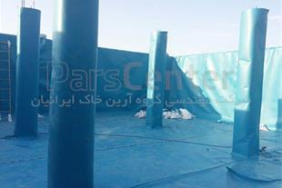 آب بندی استخر ذخیره آب با ورق ژئوممبران در کارخانه