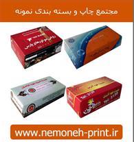 دستمال کاغذی تبلیغاتی سفارشی