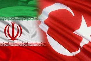 اخذ نمایندگی از ترکیه