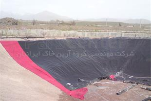 ساخت استخر کشاورزی با ورق ژئوممبران در کردان کرج