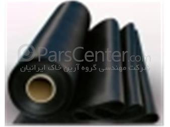 کاربرد ژئوممبراین در نفت ، گاز و پتروشیمی - 1