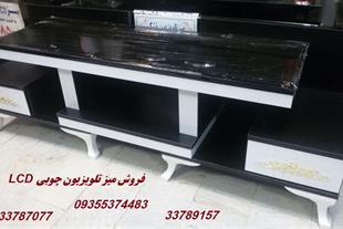 فروش میز تلویزیون چوبی مدرن شیک ، حمل رایگان تهران