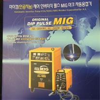 دستگاه جوش CO پالس - پالس میگ کره ای