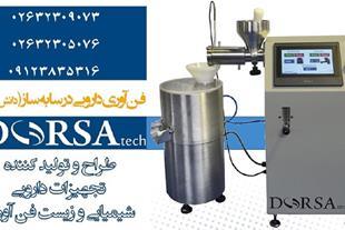 دستگاه تولید پلت دارویی ، اکسترودر اسفرونایزر