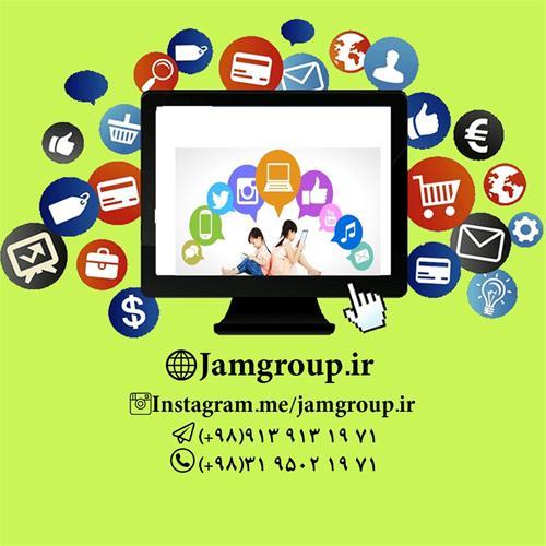 تبلیغات اینترنتی و بازاریابی موتور جستجو