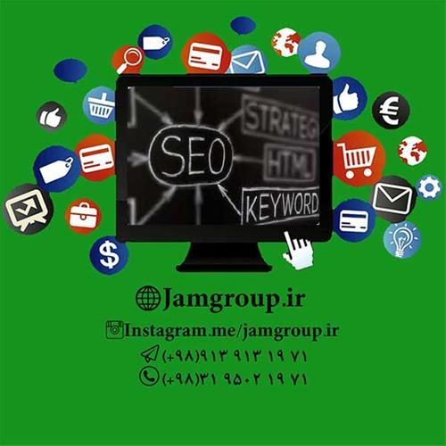 بازاریابی اینترنتی _ تبلیغات اینترنتی