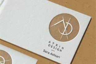 استخدام طراح و گرافیست - 1
