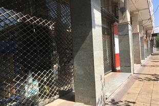 فروش مغازه با مالکیت در کرج