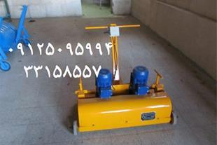 دستگاه قالیشویی اتوماتیک ، دستگاه فرچه دو موتوره