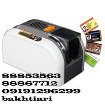 کارت پرینتر fargoo 5000 - 1