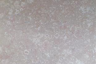 فروش سنگ مرمریت اداوی(کارخانه- اصفهان)