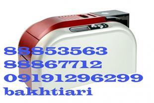 فروش انواع کارتهای pvc در گرماژ مختلف