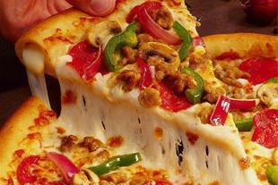 پخش پیتزا خام - 1