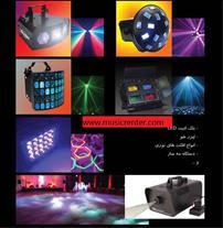 اجاره رقص نور ، لیزر و تجهیزات نور در تهران