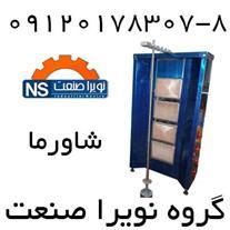 فروش دستگاه شاورما ، دستگاه کباب عربی