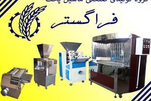 دستگاه نانوایی - ماشین آلات نانوایی - 1