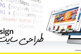 طراحی و بهینه سازی سایت- سئو- گروه تبلیغات آینده