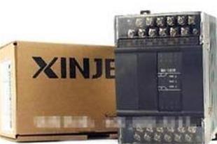 نماینده فروش محصولات XINJE