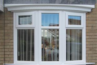 شرکت عایق گستر - انواع در و پنجره ی دوجداره