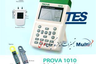 سولار سیستم آنالیزور PROVA-1010 - 1
