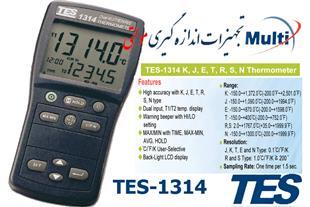 ترمومتر دوکاناله تماسی tes-1316 tes-1314 tes-1305 - 1