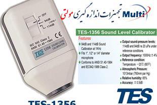 صوت سنج دیتالاگر TES-1353 کالیبراتور صوت tes-1356 - 1