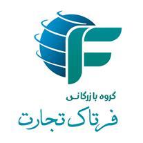 آموزش بازرگانی خارجی - 1