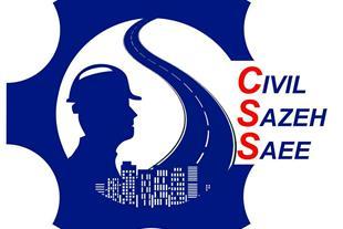 مرکز فوریت های خدمات فنی ساختمان (امداد البرز )