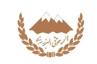 موسسه حقوقی ثبتی البرز رهنما - 1