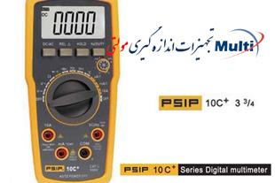 مولتی متر Digital Multimeters PSIP 10C - 1