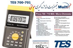 میکرو اهم متر Prova-710 - 1