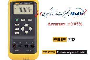 ترموکوپل کالیبراتور  PSIP702 - 1