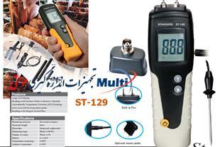 رطوبت سنج چوب و کاغذ moisture meter st-129 - 1