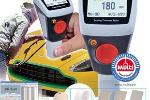 فروش اکسیژن متر - سختی سنج فلزات