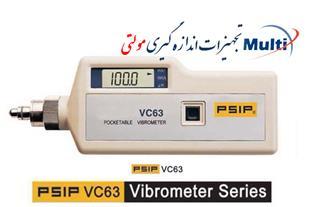 فروش لرزش سنج پرتابل PSIP VC63