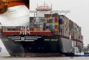 تجارت بین المللی - 1