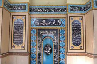 تولید محراب مسجد ساخت محراب چوبی محراب پیش ساخته - 1