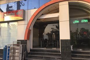 کافه رستوران دیانا قشم - 1