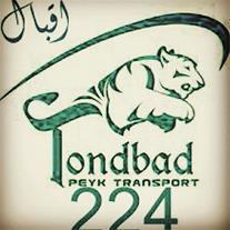 پیک حمل و نقل تندباد اقبال 224