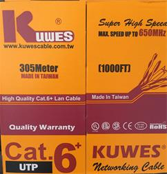کابل شبکه کاوس kuwes - 1
