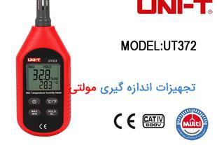 رطوبت و حرارت سنج UNI T UT-333 - 1