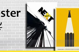 طراحی پوستر - گروه تبلیغات آینده