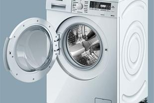فروش ماشین لباسشویی زیمنس