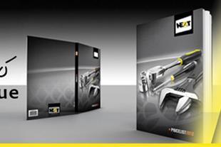 طراحی کاتالوگ - گروه تبلیغات آینده