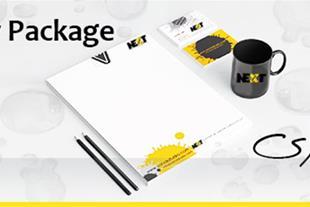طراحی ست اداری - گروه تبلیغات آینده