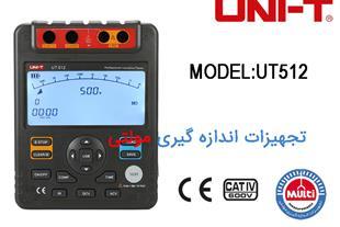 میگر دیجیتال UT-511-512-513 - 1