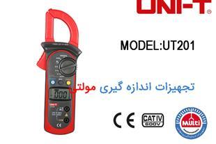 کلمپ آمپرمتر UNI-T UT201