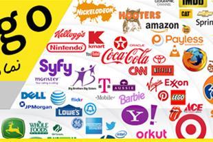 طراحی لوگو - گروه تبلیغات آینده